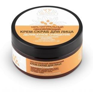 Скрабы, planeta organica скраб-крем для лица для сухой и и чувствительной кожи