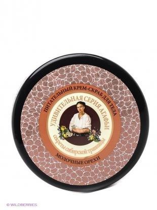 """Крем-скраб, рецепты бабушки агафьи крем-скраб для тела """"мягкость кожи"""""""