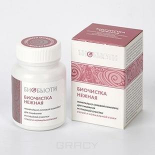 Скраб Органик, биобьюти, биочистка биобьюти «нежная» для нормальной и сухой кожи, 200 г