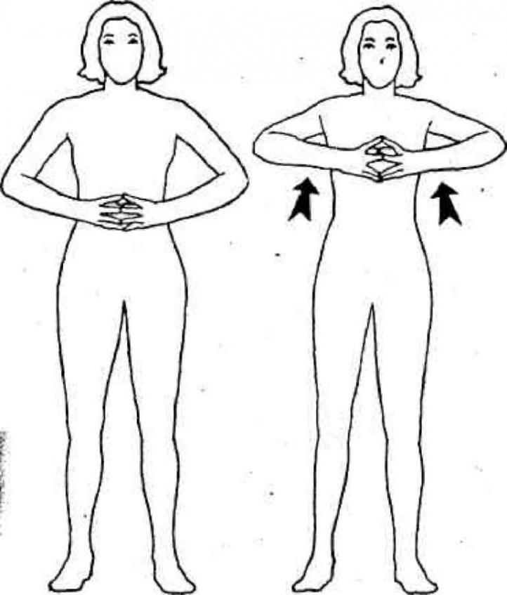 Алмаз - базовый комплекс упражнений Бодифлекс